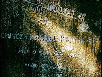 Emmanuel Kritharis - Kritharis Emmanuel, gravesite