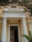 Historical Museum of Kriti 1of 3