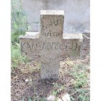 Kali Logotheti grave, Logothetianika