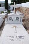 FAMILY  MENELAOU  KORONAIOU 1901--1977