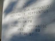 Lourantou Family Tomb (3 of 3)