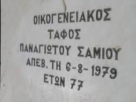 Panagiotou Samiou Tomb (3 of 3)