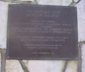 Plaque commemorating Lafacadio Hearn's contribution to the world