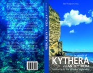In Search of Kythera and Antikythera