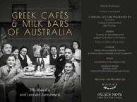 Adelaide book launch of Greek Cafes & Milk Bars of Australia, 15 November 2016