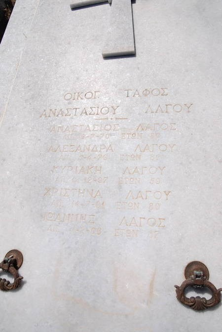 Kapsali Cemetery Family Plot Anastasios Lagos Died 6th of July 1970 age 80
