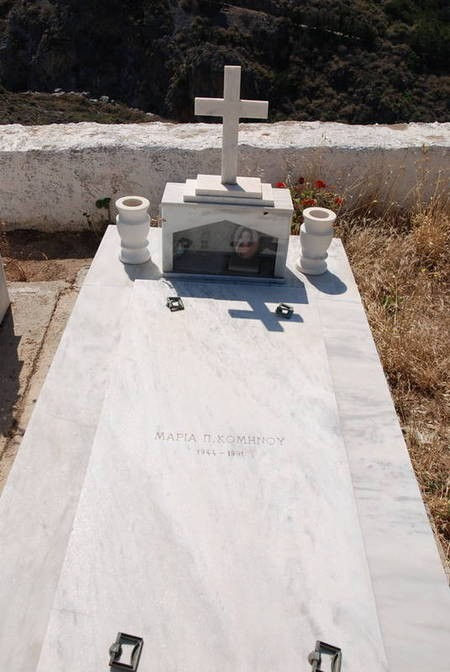 MARIA KOMINOY  b. 1944 d.1991