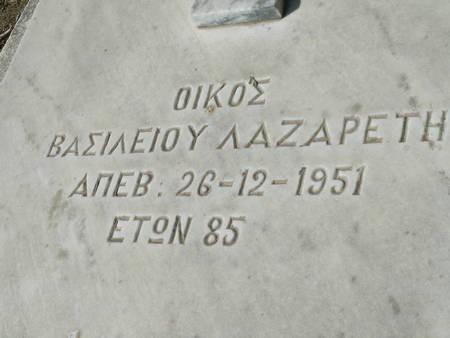 Lazareti Tomb (2 of 2)