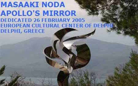 Gallery Guide at for dedication of the stainless steel sculpture Apollo's Mirror Mirror - Apollo's Mirror Delphi Greece