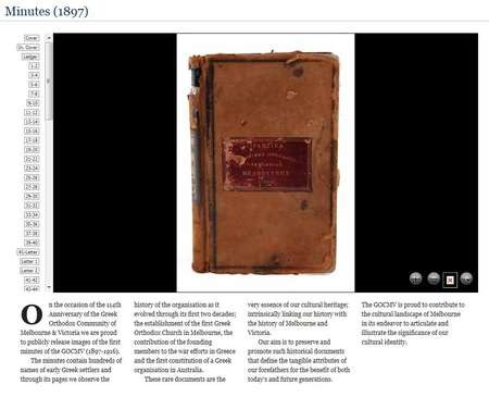 First Minute Book (1897-1916) of the Greek Orthodox Community of Melbourne & Victoria (GOCMV) - First Minute Book (1897-1916) of the Greek Orthodox Community of Melbourne & Victoria (GOCMV)