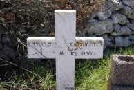 Emmanuel Kassimatis, Tryfillianika