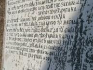 Gerakari - Haralambos I Souris (last photo of 5)