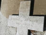 Elpidas Leutheri (2 of 2)