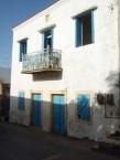 Tsikalaria - Family House