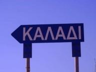 Kaladi sign