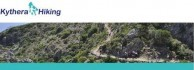 Easter walk organised by Kythera Hiking