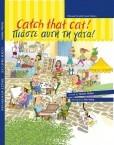 Catch that Cat. Book Cover