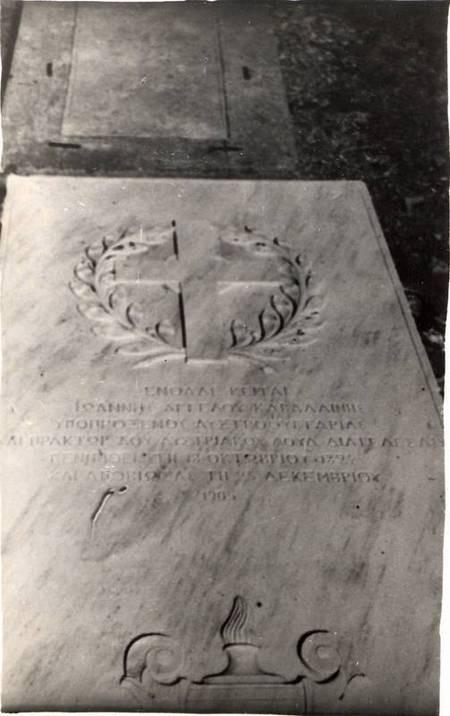 Rosa Cassamaty (Hearn/Cavallini*)  - Grave site
