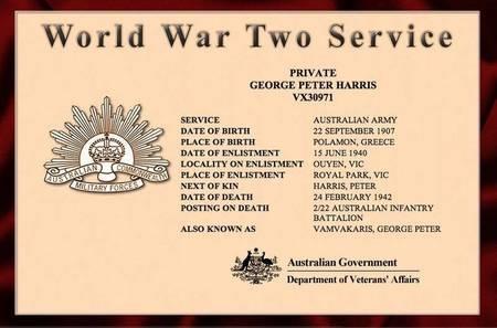WWII Service Certificate - George Peter Vamvakaris (1907-1942)