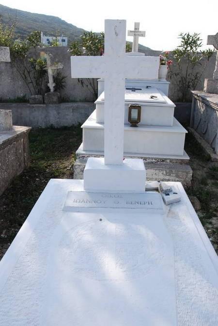 Grave of Ioannis Th. Veneris