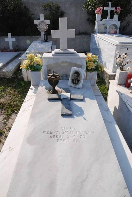 Grave of George N. Veneris, Drymonas