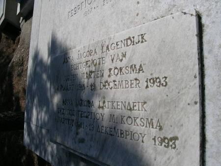 Koksma family grave, Ag. Anastasia (3 of 3)