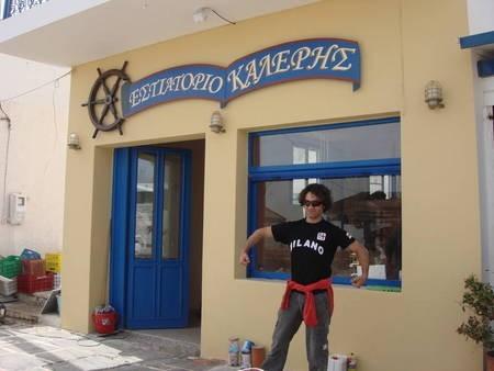 Kaleris -Seaside Restaurant, Agia Pelagia - Kythira 059