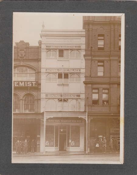 Shop of Bretos Margetis at 615 George St Sydney
