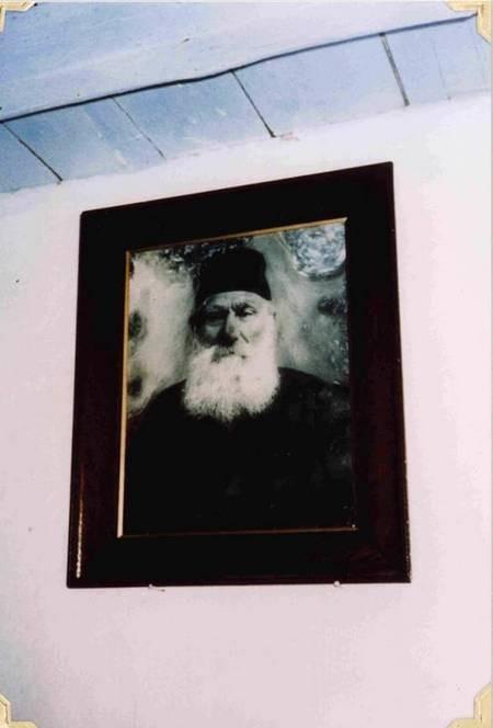 Maria Simos-Levounis. My Story. - Papa Levounis