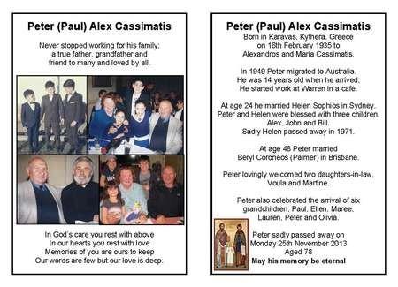 Peter (Paul) Alex Cassimatis - Paul Cassimatis 9 Card inside