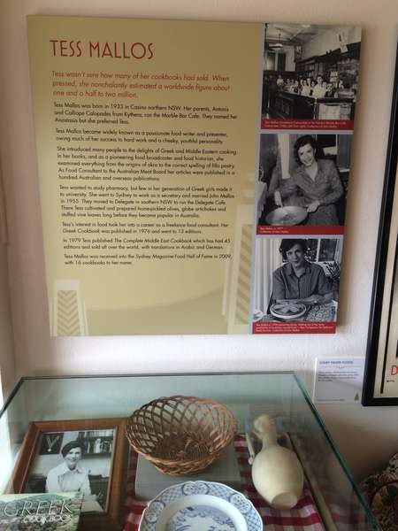 Roxy Greek Australian Museum completes the Roxy masterpiece - IMG_2585