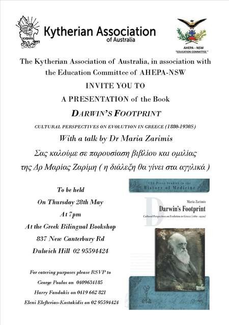 Presentation by the author on her book Darwins Footprint - ZARIMIS_MAY28th (3)