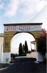 The entrance arch of Karavas