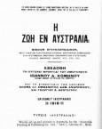 I Zoi en Afstralia. Title page.