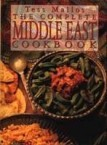 The Complete Middle East Cookbook. Tess Mallos.
