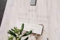 Fardoulis-Kavieris grave inscription details, Potamos (1 of 2)