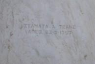 STAMATA TZANE