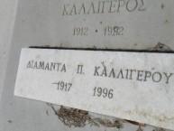 Kalligeros Tomb (3 of 3)