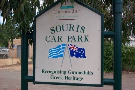 Souris Carpark - Gunnedah, New South Wales, Australia.