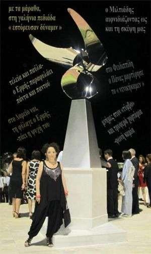 "Zoe Savina at the unveiling of ""Spirit of Mercury"" sculpture"