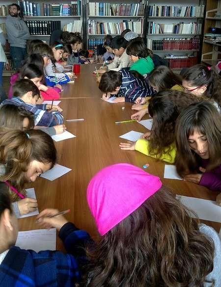 Kytherian Municipal Library. - 1071191