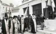 Religious proccession through Potamos 1954