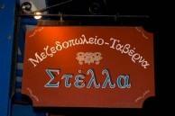 Stella's Mediterranean Tavern