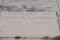 Family Grave of EVANGELOS  S. AVGERINOS 1902-1995 and KAITI S. LORAM 1927-2000