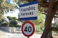 New sign for the village of Karavas