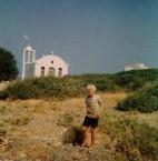 Agia Pelagia - Church 1971