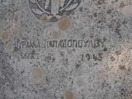Ourania Papadopoulou (2 of 2)