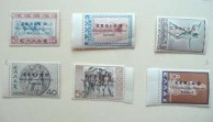 Stamps from the Occupation