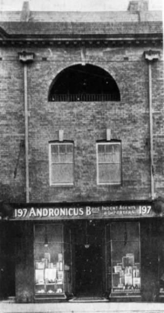 Andronikos Brothers' shop. 197 George Street, Sydney.