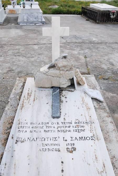 Panayiotis Samios, Frilingianika